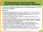 10 things managers should avoid when supervising temporary contingent employees