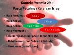 konteks yeremia 29 pasca pecahnya kerajaan israel