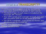 what is a transcript