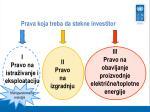 prava koja treba da stekne investitor