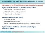 schools enter rsd after 4 consecutive years of failure