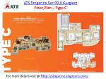 ats tangerine sec 99 a gurgaon floor plan type c
