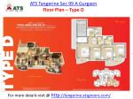 ats tangerine sec 99 a gurgaon floor plan type d