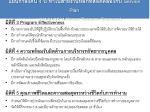 4 service plan human resource scorecard1