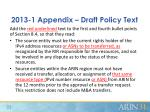 2013 1 appendix draft policy text