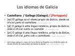 los idiomas de galicia