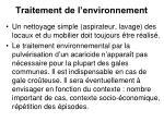 traitement de l environnement