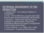 nutrional requirement of rbc production