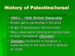 history of palestine israel3