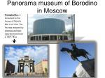 panorama museum of borodino in moscow
