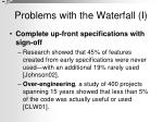 problems with the waterfall i