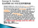 george n gordon 1861