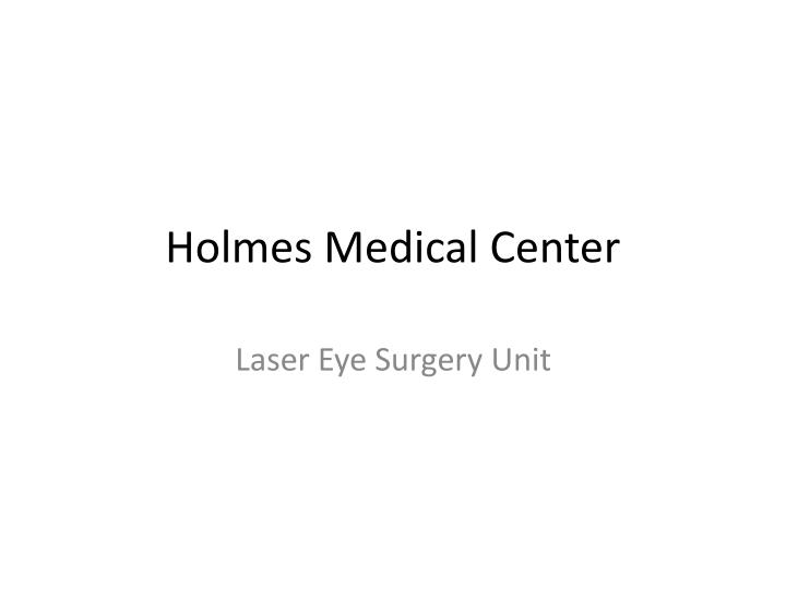 holmes medical center n.