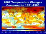 2007 temperature changes compared to 1951 1980