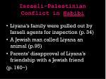 israeli palestinian conflict in habibi
