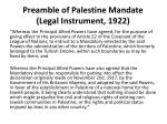 preamble of palestine mandate legal instrument 1922