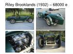 riley brooklands 1932 68000 e