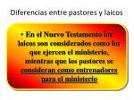 diferencias entre pastores y laicos