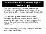 international bill of human rights article 11 1