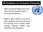 un guideline on consumer protection