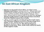 an east african kingdom