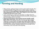 farming and herding1
