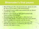 bhismadev s final payers