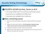 security testing t erminology