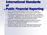 international standards of public financial reporting