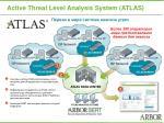 active threat level analysis system atlas