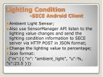 lighting condition sece android client