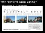 why new form based zoning