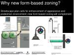 why new form based zoning1