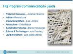 hq program communications leads