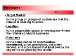 strategies2