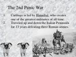 the 2nd punic war
