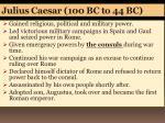 julius caesar 100 bc to 44 bc