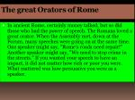the great orators of rome
