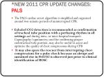 new 2011 cpr update changes pals
