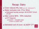 recap dairy