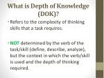what is depth of knowledge dok