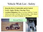 vehicle wish list safety
