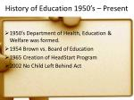 history of education 1950 s present