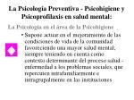 la psicolog a preventiva psicohigiene y psicoprofilaxis en salud mental