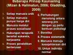 beberapa prinsip kaunseling mizan halimatun 2006 gladding 2009