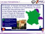 les pays francophones 1