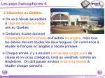 les pays francophones 4