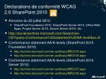 d clarations de conformit wcag 2 0 sharepoint 2010
