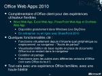 office web apps 2010