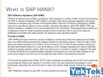 what is sap hana1
